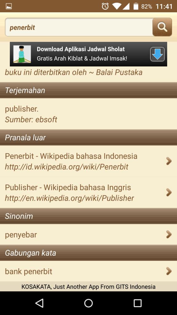 Screenshot Kosakata 5