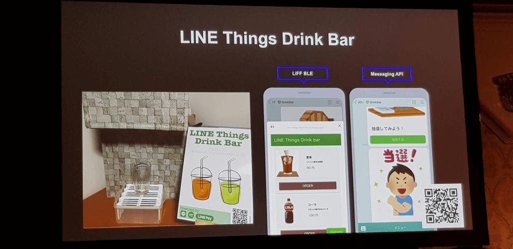 LINE Things Drink Bar