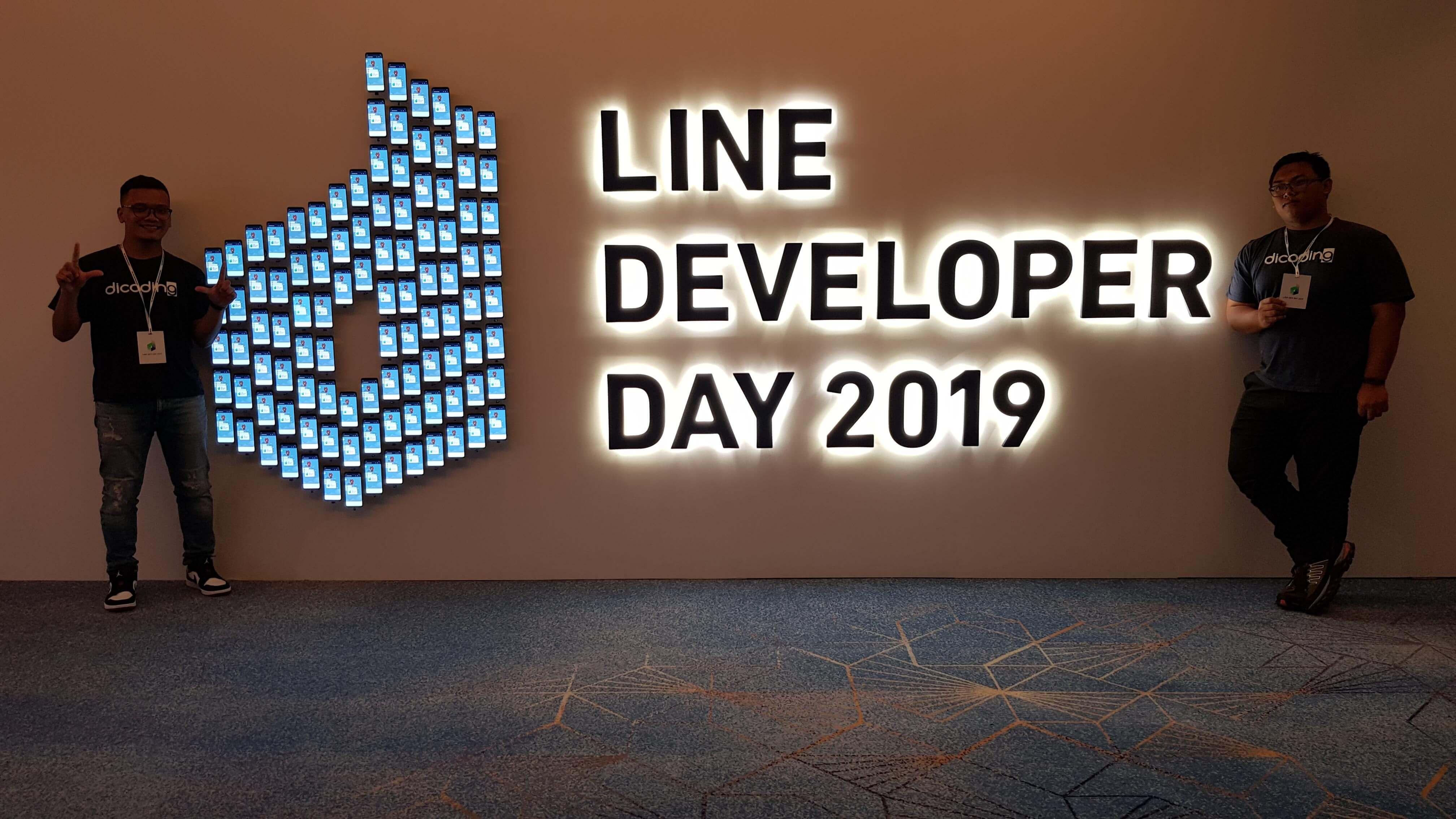 LINE API Expert
