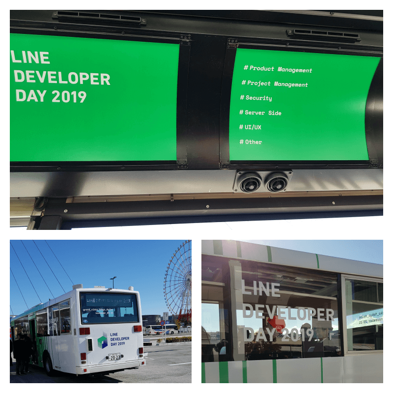 LINE Developer Day 2019