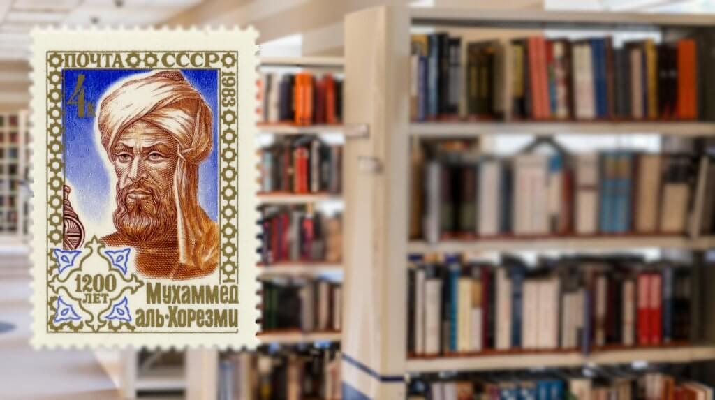 Al Khawarizmi dalam Perangko Uni Soviet