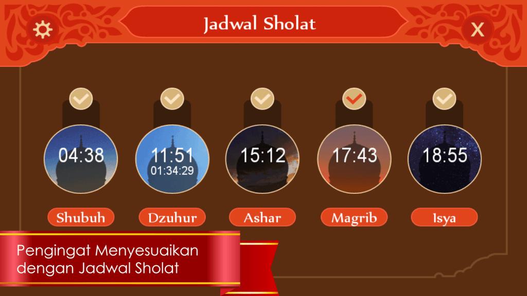 My Quran-7